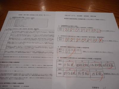 DSCN7750[1].JPG